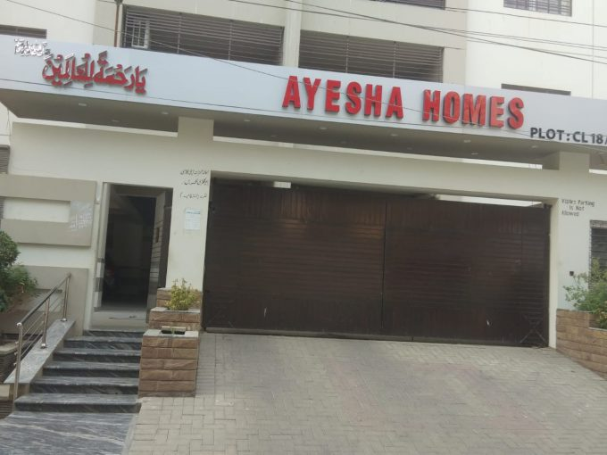 Ayesha Homes