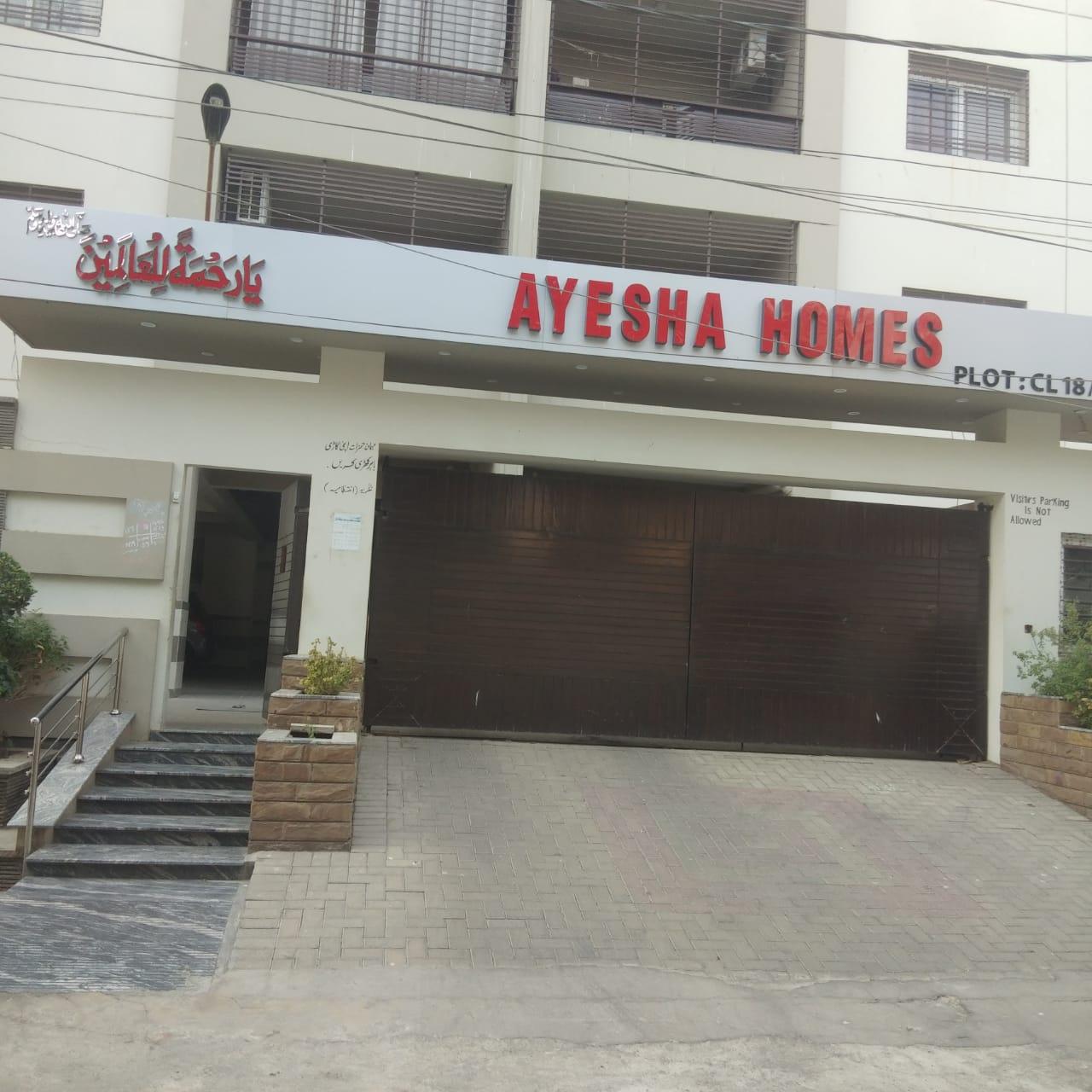 Ayesha Homes