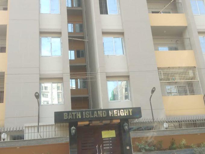 Bath Island Heights